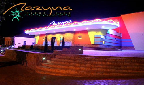 laguna-night-club-rivne